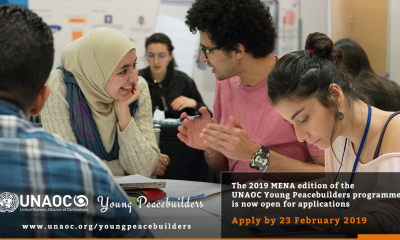 Call for Applications UNAOC Young Peacebuilders