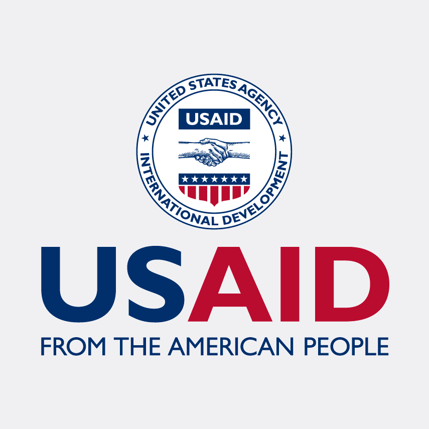 USAID Pakistan Logo